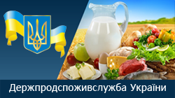 Держпродспоживслужба України